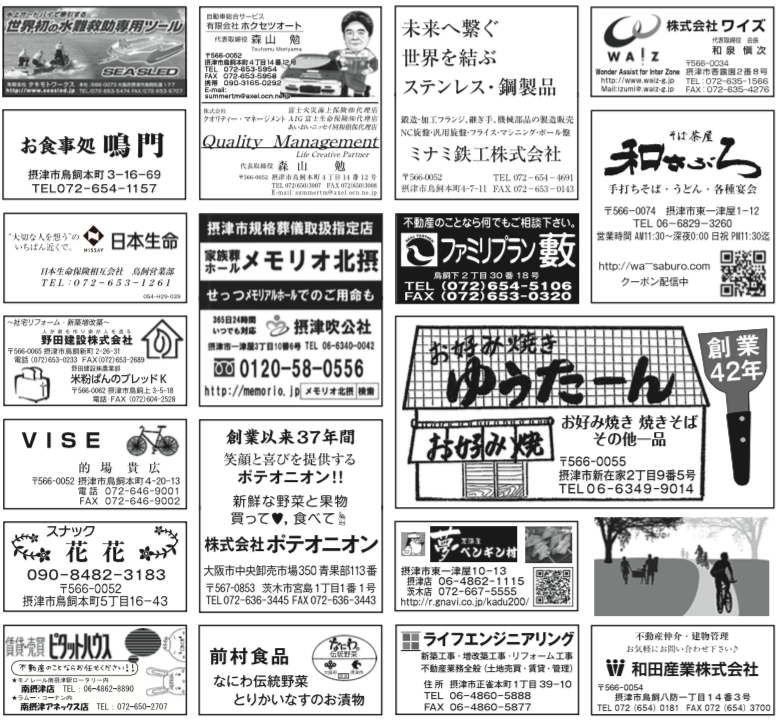 広告3 2017