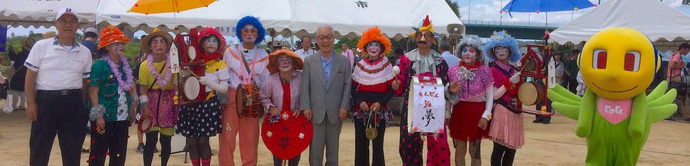 淀川わいわいガヤガヤ祭